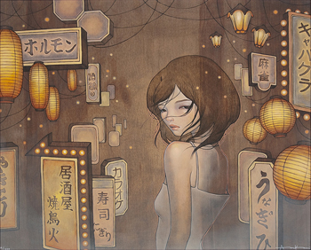 Saying goodbye_Audrey Kawasaki